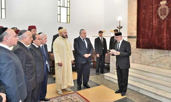 Мухаммед VI на открытии восстановленной синагоги в Касабланке.