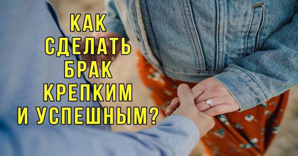 4 простых дуа для укрепления брака