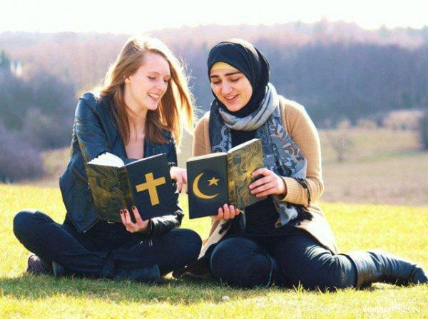 Как мусульманин должен относиться к представителям других конфессий?