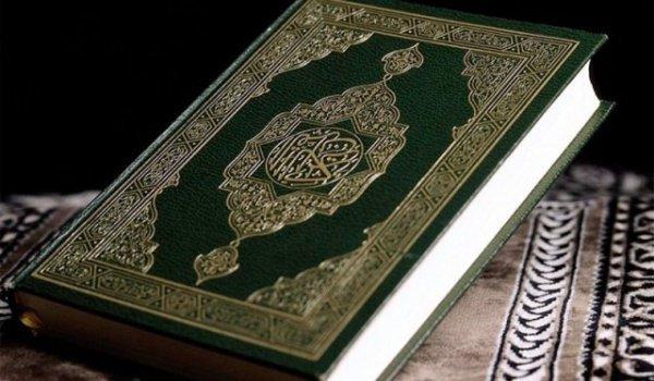 """Почему Всевышний Аллах в Священном Коране говорит """"Мы""""?"""