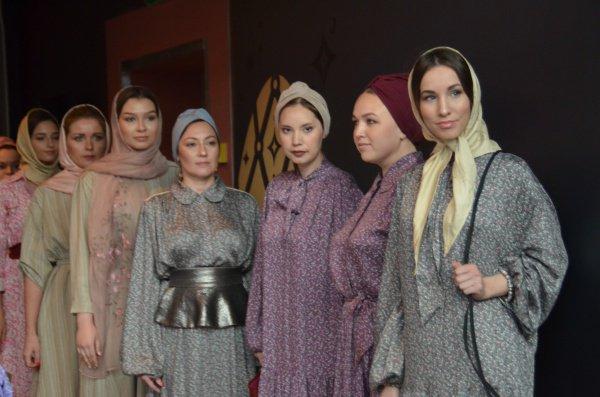 Modest Fashion - проявление халяльного образа жизни