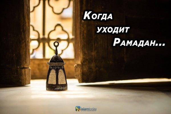 5 дел последних дней Рамадана