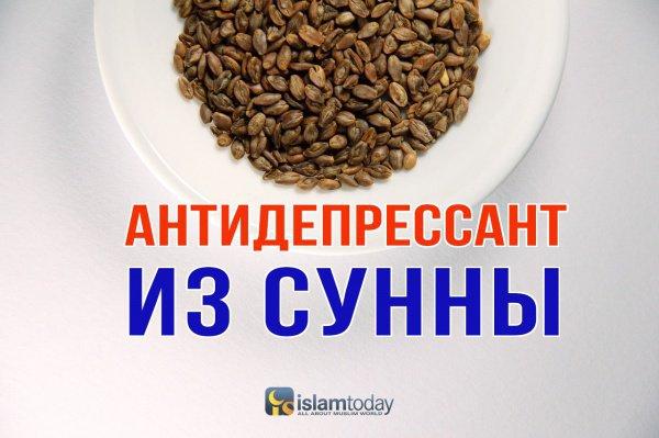 Пища пророков