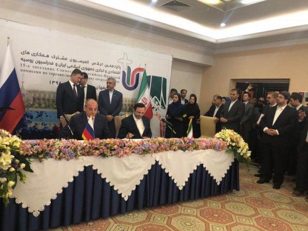 Заседание Российско-Иранской комиссии по торгово-экономическому сотрудничеству прошло в Исфахане.