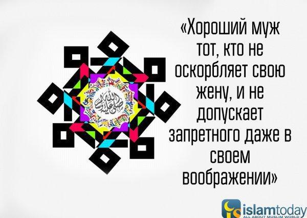 Поступок, который Пророк (ﷺ) строжайше запретил мужчинам