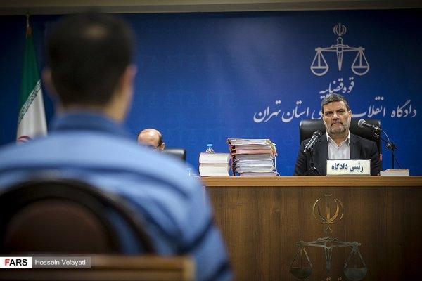 Иранский суд приговорил американских шпионов к казни.