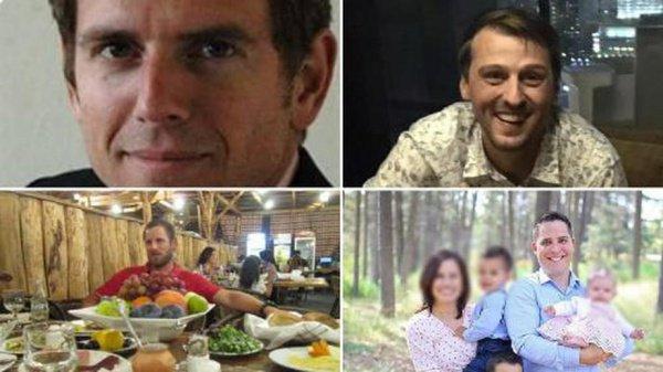 Опубликованы фотографии предполагаемых американских шпионов.