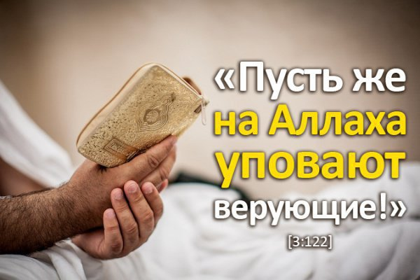 Покой сердца – в уповании на Творца