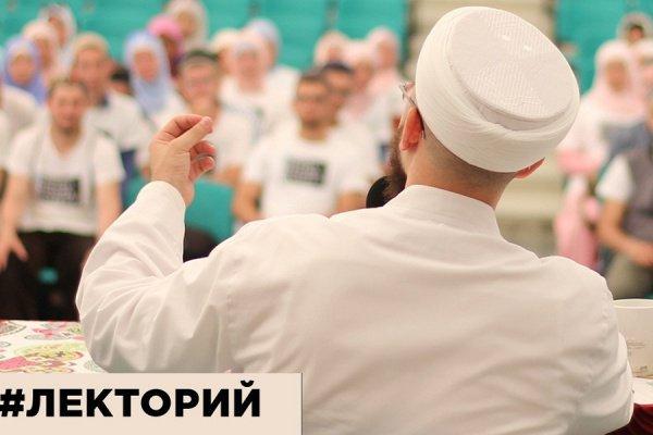 Первая встреча будет посвящена теме «Осторожно, секты!».