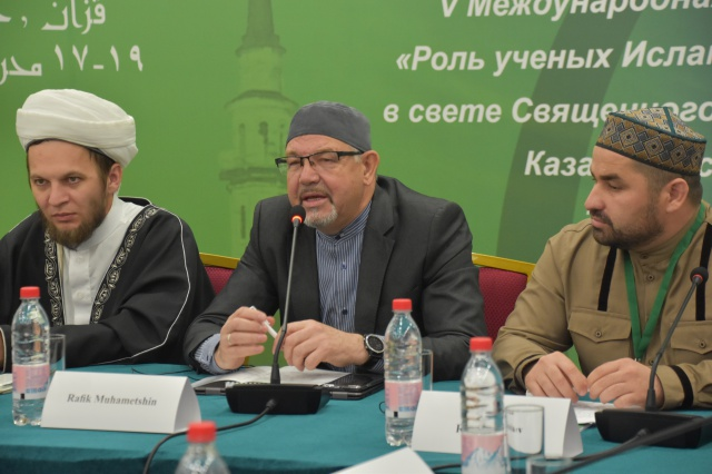 Ректор Российского исламского института Рафик хазрат Мухаметшин