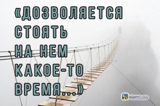 """""""Так давай же не привязывай сердце к мосту..."""""""