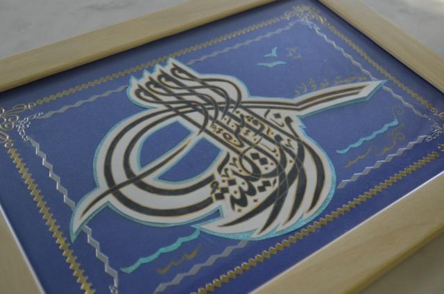 Выставка «Цветы на стекле», посвящённая 25-летию творческого пути и 60-летию художника и каллиграфа Зульфии Мухаметдиновой.