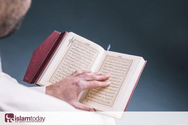 В Коране перечислены хорошие качества, которыми должен обладать человек