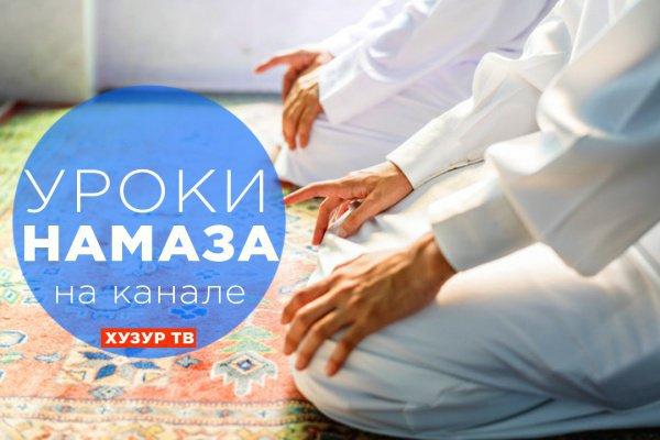 Новый проект Хузур ТВ.