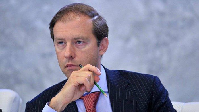 Денис Мантуров назвал наиболее перспективные направления сотрудничества России и ОАЭ.