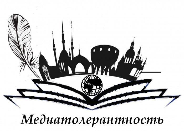 Региональная конференция пройдет в Российском исламском институте.