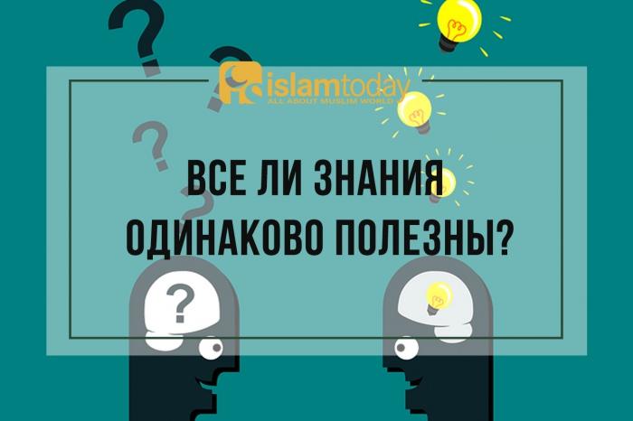 Получает знания нужно, но все должно быть постепенно, и начинать лучше с основ. (Источник фото: pixabay.com)