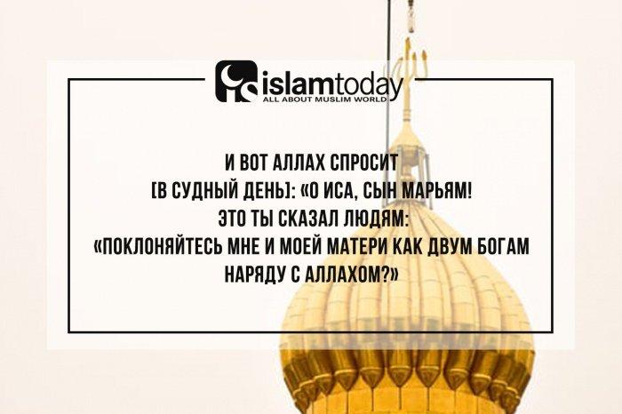 Факты о Пророке Исе (мир ему). (Источник фото: unsplash.com)
