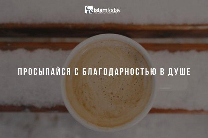 Благословенное утро. (Источник фото: unsplash.com)