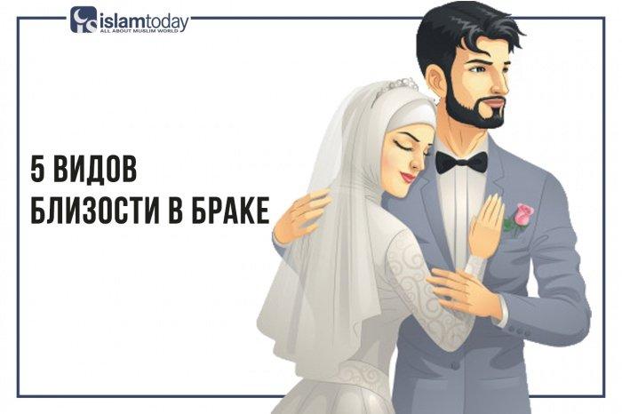 Как всегда быть в хороших отношениях со своей второй половиной? (Источник фото: freepik.com)