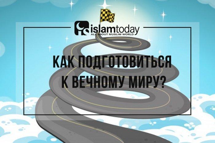 Что делать, чтобы попасть в рай? (Источник фото: freepik.com)