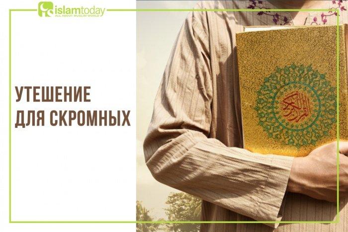 Надежда для отчаявшихся сердец (Источник фото: freepik.com)