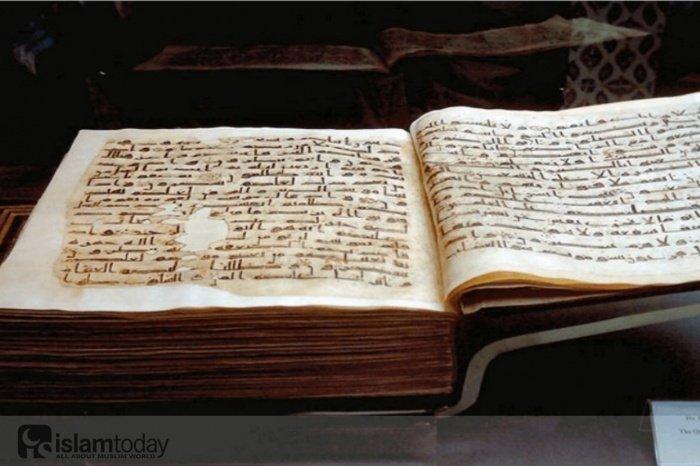 Рукописный Коран из музея Топкапы