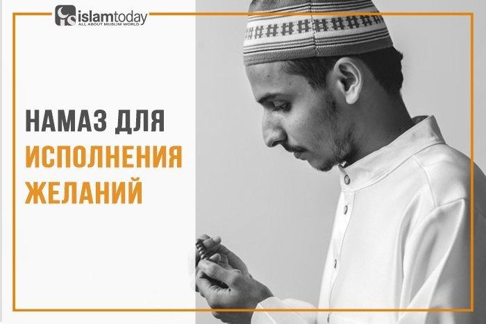 Молитва для исполнения желаний (фото: freepik.com)