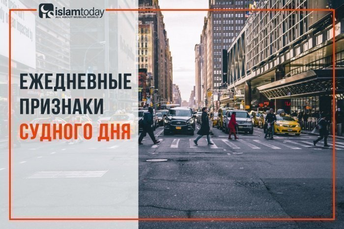 Признаки Судного дня, которые уже сбылись (фото: unsplash.com)