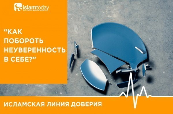 Как побороть неуверенность в себе? (Фото:unsplash.com)
