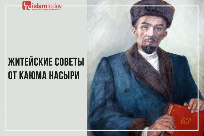 Каюм Насыри - Ломоносов или столяр? (Источник фото: yandex.ru)