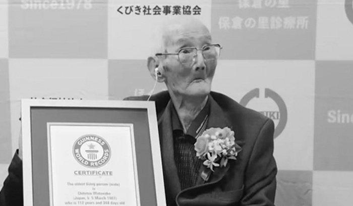 Ватанабэ появился на свет в 1907 году в многодетной семье (Скриншот видео: Youtube)