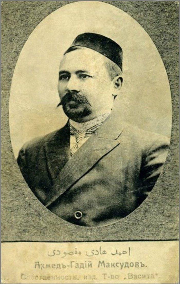 Ахмад Хади Максуди.