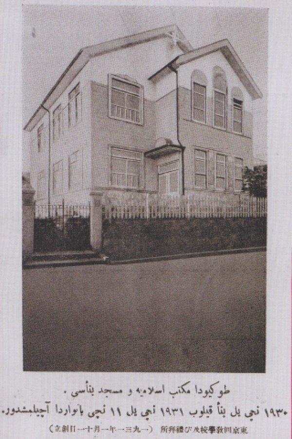 Здание Мактаб Исламия (здание школы также долгое время использовалось как мечеть)
