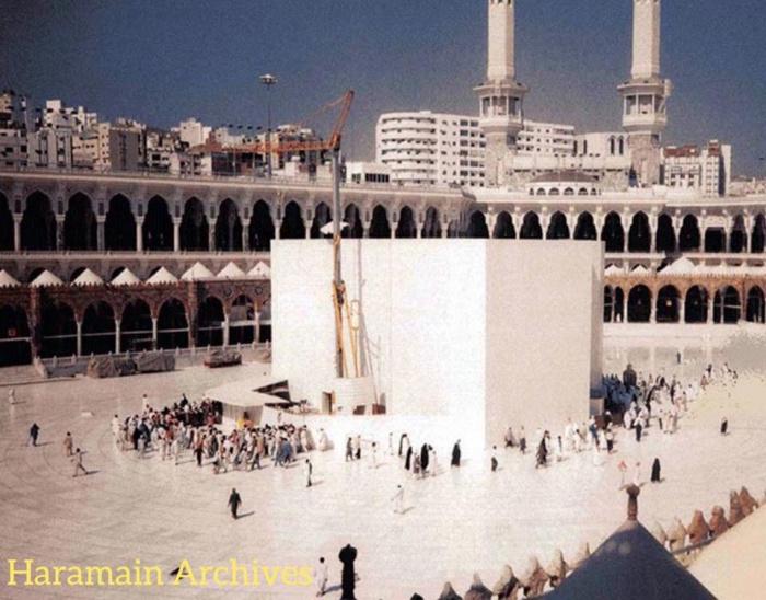 Фото: Haramain Archives