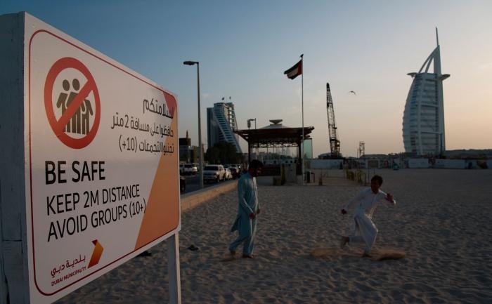 В ОАЭ ввели особые меры борьбы с коронавирусом.