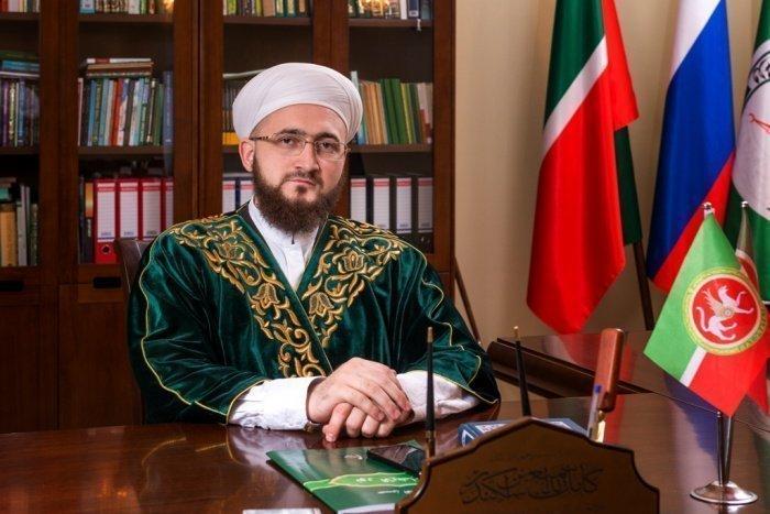 Обращение муфтия РТ Камиля хазрата Самигуллина.
