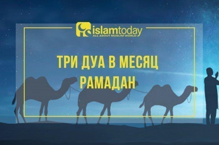 Декады месяца Рамадан (Источник фото: freepik.com)