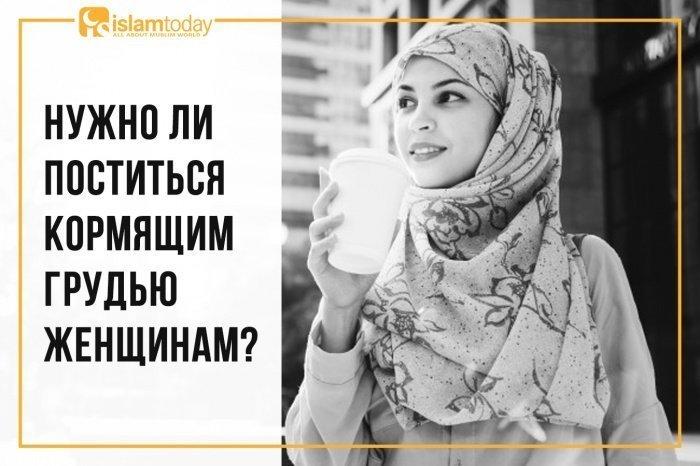 Нужно ли поститься кормящим женщинам? (Источник фото: freepik.com)