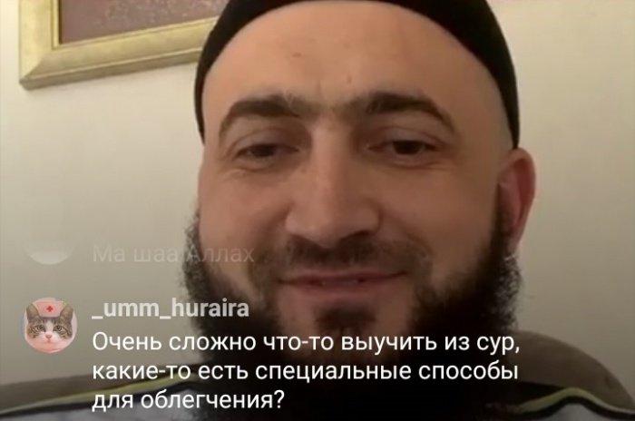 Камиль Самигуллин ответил на вопросы подписчиков.