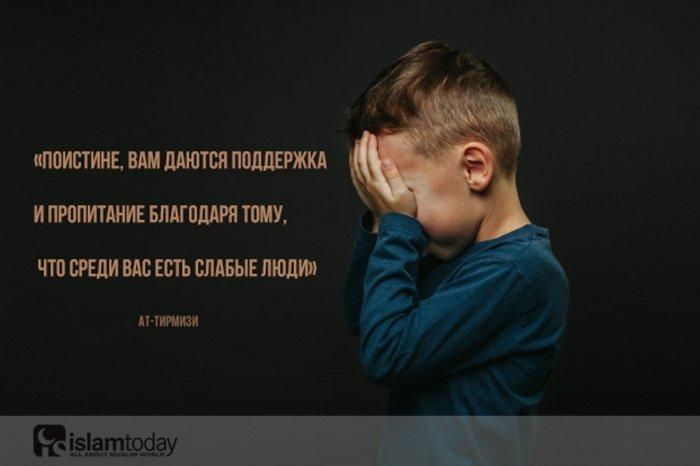 О воспитании детей аутистов. (Источник фото: freepik.com)