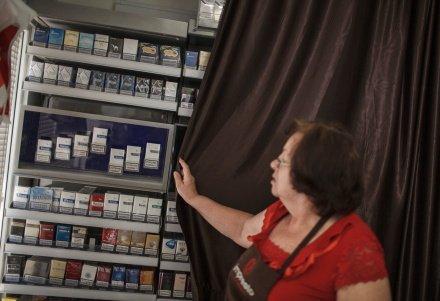 сайты по продаже табачных изделий