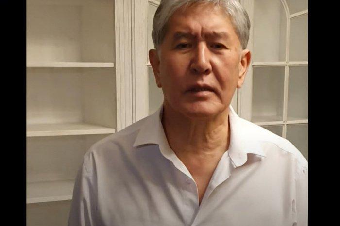 Атамбаев признан виновным по статье «Коррупция».
