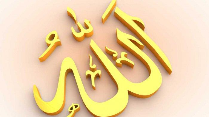 "Разбор слова ""Аллах""."