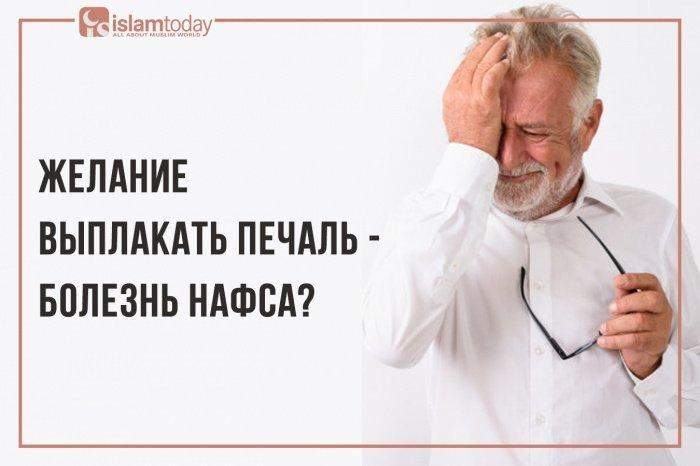 Как правильно плакать? (Источник фото: freepik.com)