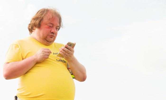 У пациентов с жиром на животе, а не на бедрах выше вероятность ранней смерти