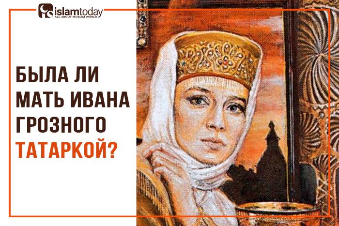 Волынские, подольские и галицкие татары: история исчезающего народа
