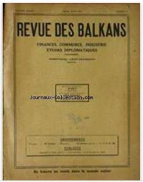 "Обложка одного из журналов ""Revue des Balkans"" за 1924 год"