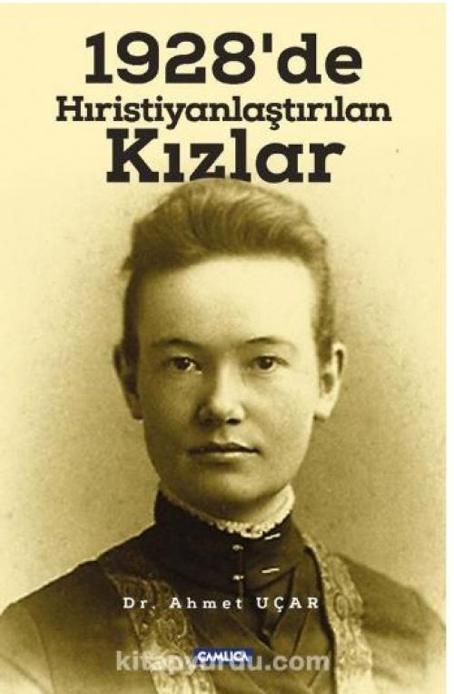 Обложка книги А. Учара