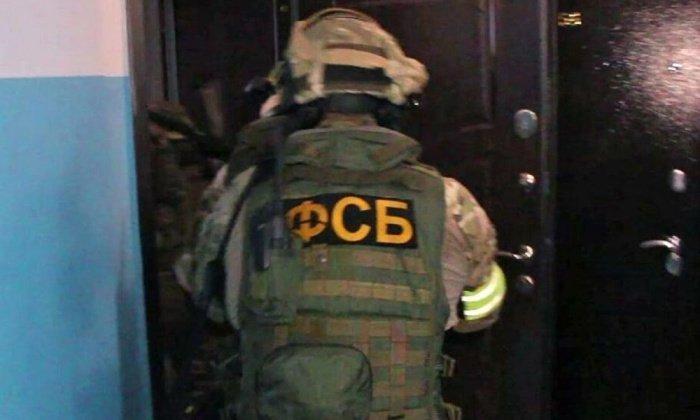 ФСБ пресекла деятельность группы, финансировавшей ИГИЛ.